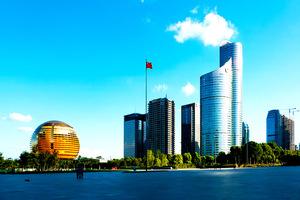杭州國際會議中心及配套設施提升改造工程