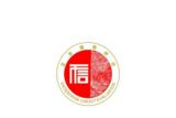 2012年-中國品牌誠信優秀企業
